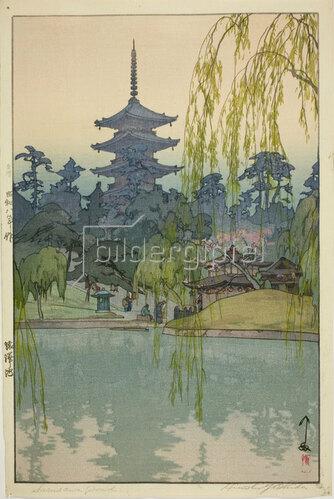 Yoshida Hiroshi: Sarusawa Pond (Sarusawa ike), 1933