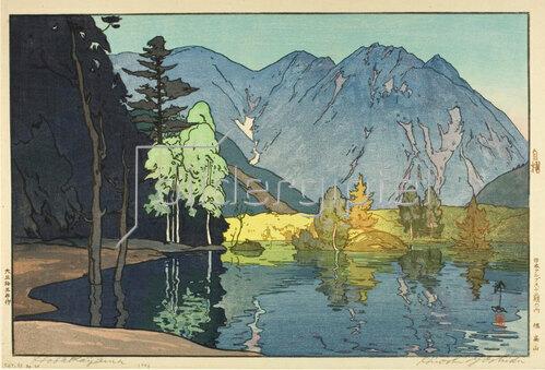 Yoshida Hiroshi: Mount Hodaka (Hodakayama), 1926