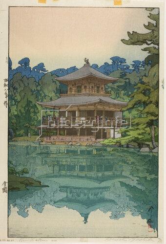 Yoshida Hiroshi: The Golden Pavilion, 1933