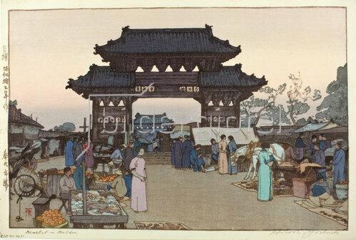 Yoshida Hiroshi: A Market in Mukden, 1937
