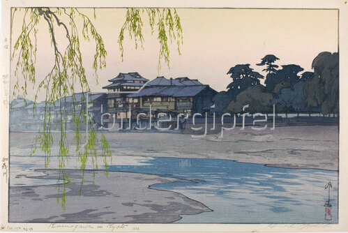 Yoshida Hiroshi: Kamogawa in Kyoto, 1933