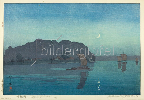 Yoshida Hiroshi: Tone River, 1926