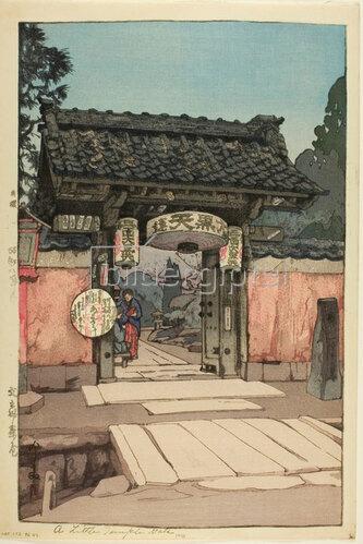 Yoshida Hiroshi: A Little Temple Gate, 1933