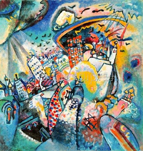 Wassily Kandinsky: Roter Platz in Moskau, 1916