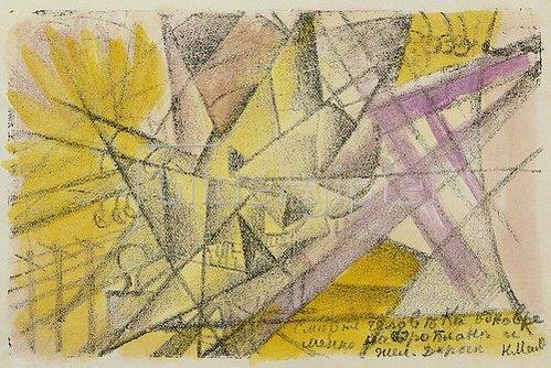 Kasimir Malewitsch: Der Tod des Menschen, gleichzeitig im Flugzeug und in der Eisenbahn. 1913/14.