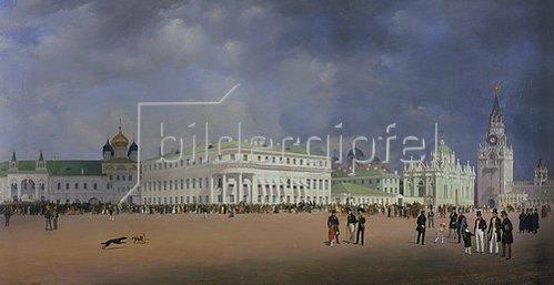 Johann Philipp Eduard Gaertner: Panorama von Moskau, 1839. Linke Tafel des Triptychons.