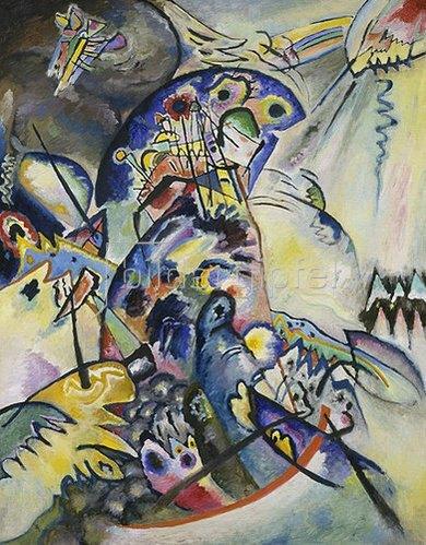 Wassily Kandinsky: Der blaue Bogen (Kamm). 1917.