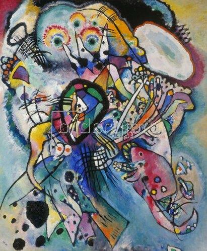 Wassily Kandinsky: Zwei Ovale. 1919.