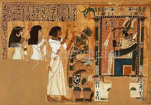 Ägyptisch: Das Totenfest des Neb Qued, 19. Dynastie. Um 1314-1200 v. Chr.
