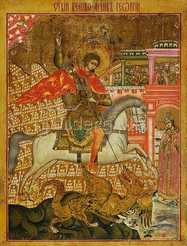 Ikone russisch: Der heilige Georg.