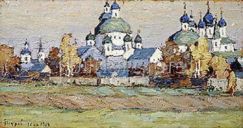 Pjotr Petrowitschev: Das Grosse Rostow. 1912.