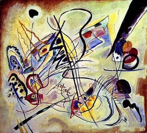 Wassily Kandinsky: Violetter Keil. 1919