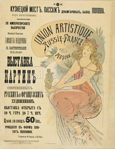 Alfons Mucha: Plakat für eine Ausstellung russischer und französischer Künstler. 1898.