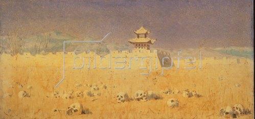 Wassili Werestschagin: Ruinen in Chuguchak. 1869
