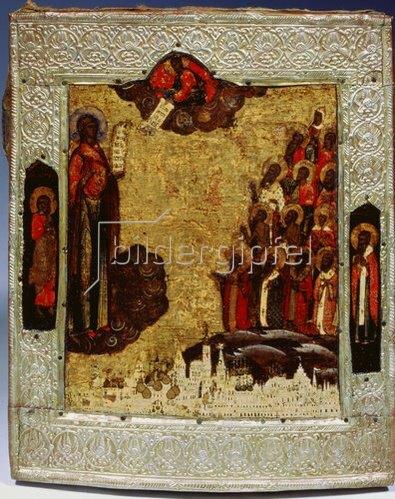 byzantinisch Ikone: Die Gottesmutter Bogoljubskaja. (1. Hälfte 10. Jahrhundert)