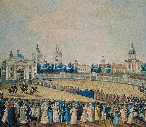 Anonym: Besuch des Zaren Alexander I. im Kloster Alexander-Newsk. 1821.