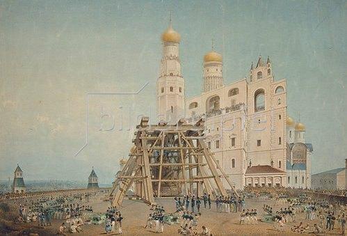 Wassily Sadovnikov: Die neue Glocke für die Mariä-Gewandelungs-Kathedrale im Moskauer Kreml.  1836