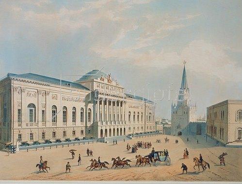 I Chevalier: Das Zeughaus im Moskauer Kreml. 1840-er Jahre