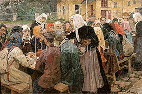 Alexej Korin: Die lange Speisetafel auf dem Lande. 1917.