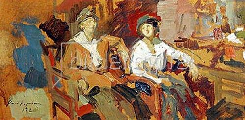 Alexejew. Konstantin Korovin: Zwei Damen in Korbstühlen. 1921