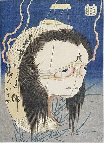 Katsushika Hokusai: O-Iwa-san (Frau O-Iwa).