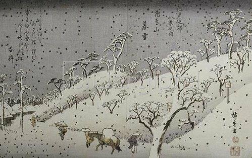 Ando Hiroshige: Schneefall in den Bergen bei Asuka. Aus der Serie 'Eight Views of Environs of Edo'.  Um 1838