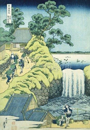 Katsushika Hokusai: Der Aoigaoka Wasserfall in der Hauptstadt. Aus der Serie: Eine Reise zu den Wasserfällen Japans.