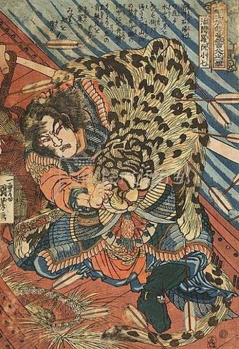Utagawa Kuniyoshi: Katsuenra Genshoshichi in einem Boot (Blatt 31 aus der Serie Ein jeder der 108 Räuber vom Liang-Schan-Moor). Um 1827