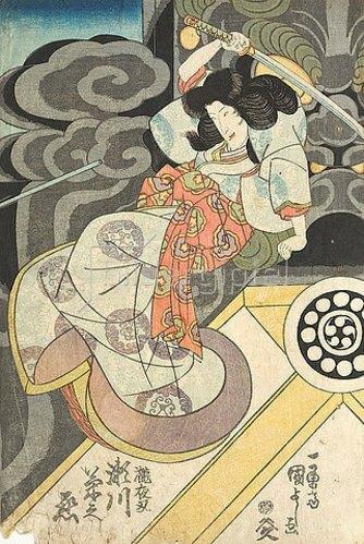 Utagawa Kuniyoshi: Der Schauspieler Segawa Kikunojo in der Rolle der Prinzessin Takiyasha. 1829