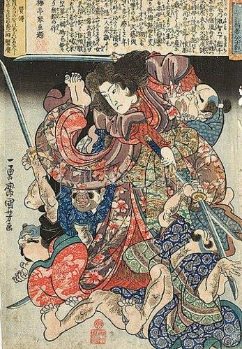Utagawa Kuniyoshi: Tanetomo kämpft gegen vier Gegner gleichzeitig (Aus der Serie Die einzigartige Acht-Hunde-Geschichte des allerfeinsinnigsten Alten Kyokutei). 1835