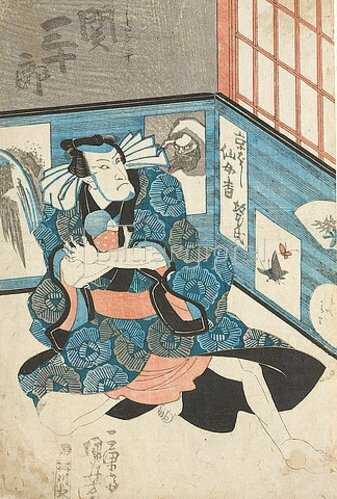 Utagawa Kuniyoshi: Seki Sanjuro II. als Fuwa Kazuemon mit dem Kind am Herzen (Aus dem Kabuki-Schauspiel Silbenschrift auf dem sommerlichen Baumwoll-Mantel). 1831
