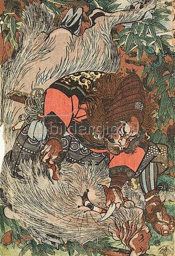 Utagawa Kuniyoshi: Washio Saburo wird von einem Eber angefallen. Um 1827