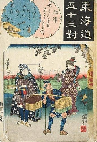 Utagawa Kuniyoshi: Station 12, Numazu (Aus der Serie Die 53 Stationen des Tokaido (mit Einsätzen)). 1840