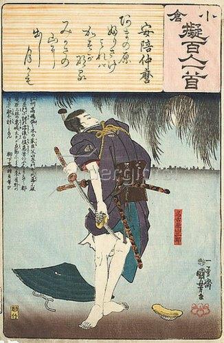 Utagawa Kuniyoshi: Abe Nakamaros Gedicht Seh' ich hinauf zum Himmelsgefilde sowie Sanzaburo nach blutiger Rache (Gedicht 7 aus der Serie Imaginierte schauspielerische Darstellungen der 100 Ogura- Gedichte und ihrer Dichter). Um 1845