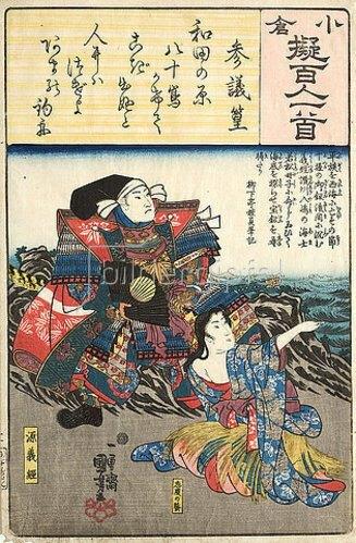 Utagawa Kuniyoshi: Sangis Gedicht Hinaus und vorüber sowie die Taucherin von Shido bringt Yoshitsune das verlorene Reichsschwert (Gedicht 11 aus der Serie Imaginierte schauspielerische Darstellungen der 100 Ogura-Gedichte und ihrer Dichter). Um 1845