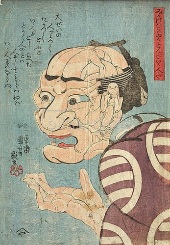 Utagawa Kuniyoshi: Er sieht zum Fürchten aus, aber er ist ein richtig netter Mann. Um 1848