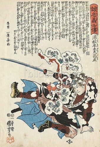 Utagawa Kuniyoshi: Takanao wird von einem Kiefernast niedergestreckt (Blatt 19 aus der Serie Die Lebensläufe der aufrichtigen Getreuen). 1847