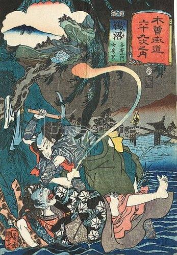 Utagawa Kuniyoshi: Station 53, Unuma (Aus der Serie Die 69 Stationen am Kisokaido). 1852
