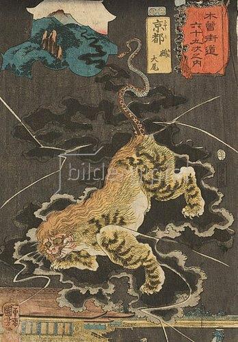 Utagawa Kuniyoshi: Station 69, Ankunft in Kyoto: Das Ungeheuer namens Nue (Aus der Serie Die 69 Stationen am Kisokaido). 1852