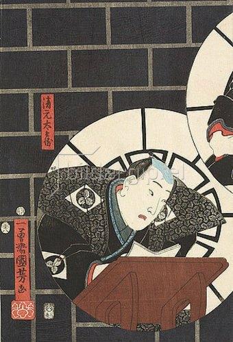 Utagawa Kuniyoshi: Ein rhapsodierender Erzähler. 1854