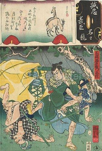 Utagawa Kuniyoshi: Die Silbe ru: Der herrenlose Gefolgsmann Masatane (Aus der Serie Spiegel der treuen Gefolgsleute, jeder Einzelne). 1857