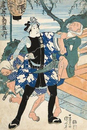 Utagawa Kuniyoshi: Das Attentat der Verschwörer auf Fürst Ashikaga Yorikane (Erster Akt aus dem Kabuki-Schauspiel Ein Narrenspiegel) - linke Seite von 38239. 1832