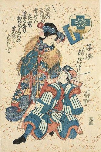 Utagawa Kuniyoshi: Nachgestellte Szene des Kabuki-Schauspiels Liebesleid an der Grenzschranke zum Schnee (Aus der Serie Von den Spielen der Kinder). Um 1840