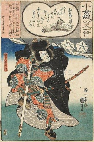 Utagawa Kuniyoshi: Die Hofdame Izumi Shikibu und ihr Gedicht Bald muss ich sterben sowie Ichikawa Danjuro VII. als Tairano Kagekiyo (Gedicht 56 aus der Serie Imaginierte schauspielerische Darstellungen der 100 Ogura-Gedichte und ihrer Dichter). 1845