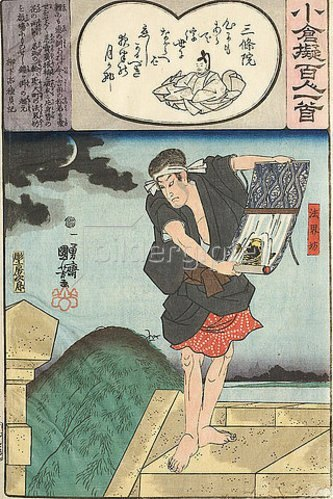 Utagawa Kuniyoshi: Der abgedankte Kaiser Sanjo und sein Gedicht Häng ich auch nicht mit dem Herzen sowie der Mönch Hokaibo mit dem gestohlenen Bild (Gedicht 68 aus der Serie Imaginierte schauspielerische Darstellungen der 100 Ogura Gedichte und ihrer Dichter). 1845