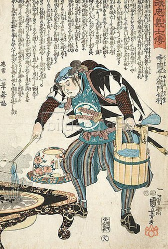 Utagawa Kuniyoshi: Teraoka (Blatt 18 aus der Serie Die Lebensläufe der aufrichtigen Getreuen). 1847