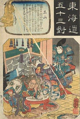 Utagawa Kuniyoshi: Station 49, Tsuchiyama (Aus der Serie Die 53 Stationen des Tokaido (mit Einsätzen)). 1852