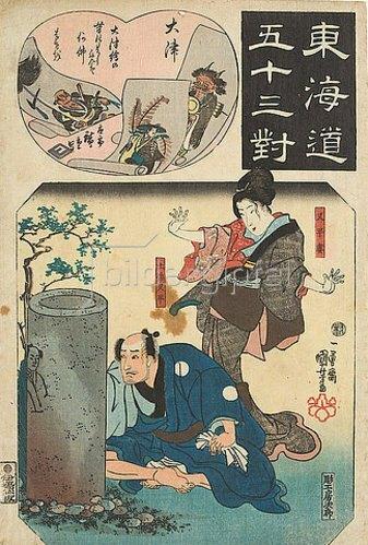 Utagawa Kuniyoshi: Station 53, Otsu: Tosa Matahei (Aus der Serie Die 53 Stationen des Tokaido (mit Einsätzen)). 1847