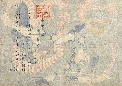 Utagawa Kuniyoshi: Wada Heita Tanenaga im Kampf mit der Riesenschlange - verso von 38243. Um 1845