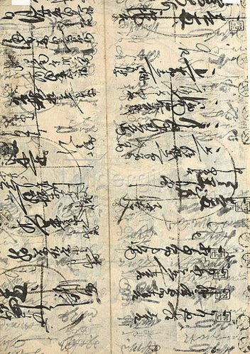 Utagawa Kuniyoshi: Rückseitige Beschriftung von: Miyamoto Musashi schlägt im Streit den Flügel eines verwandelten Bergpriesters ab - Verso von 38244. Um 1845